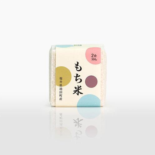 うららの米 もち米[精米2合(真空パック)]