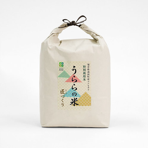 うららの米 匠づくり[精米3kg]