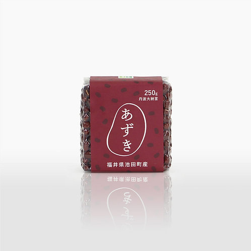小豆 250g(真空パック)