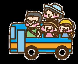 バス イラスト.png