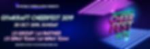 GKCF2019 WEB BANNER-01.png