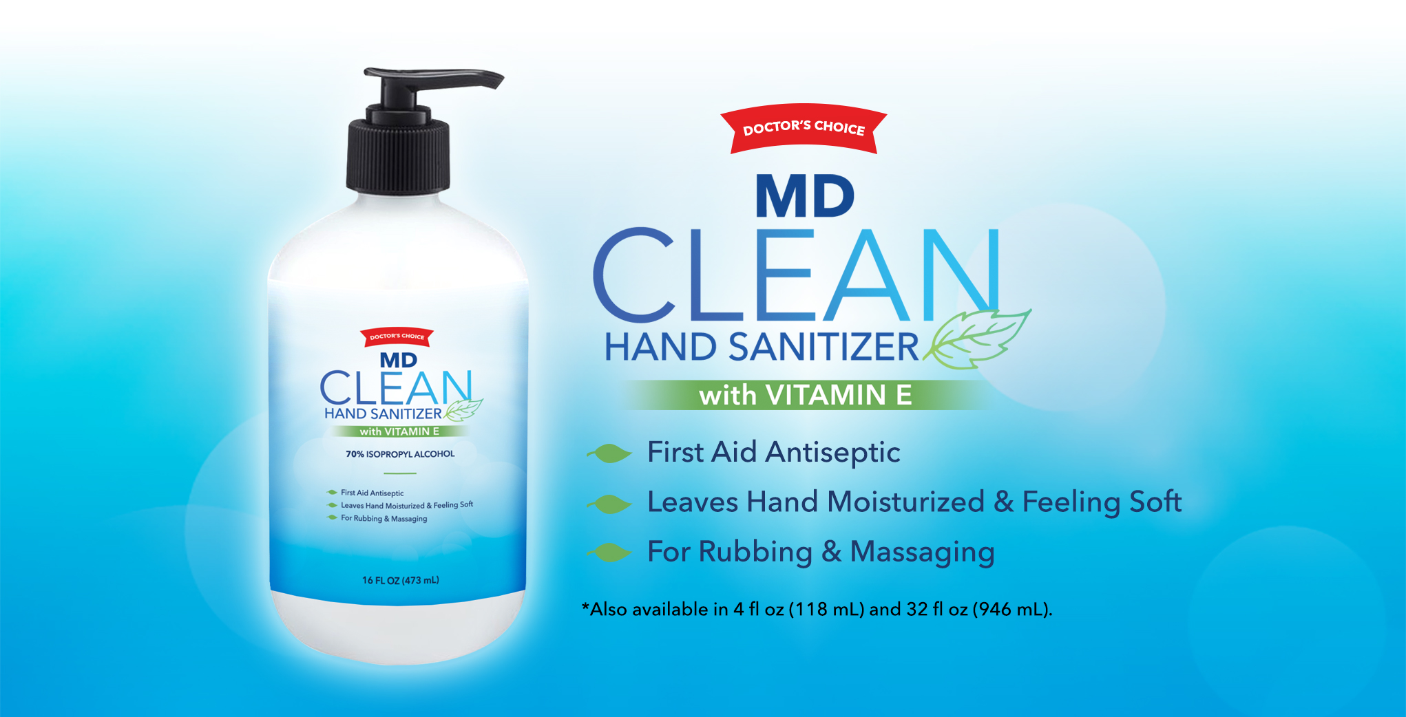 brands_mdclean