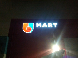 Store Sign, Mart Sign, Grocery Sign