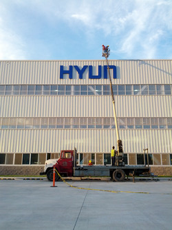 Sign, Hyundai Sign, Exterior Sign