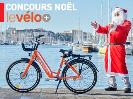 Jeu concours de Noël levélo+ jusqu'au 7 décembre 2020 !