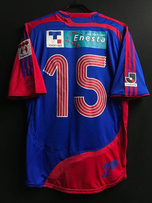 【2007】FC東京(H)/ Condition:New / Size:L(日本規格) / オーセンティック