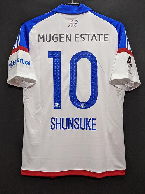 【2016】/ 横浜F・マリノス(Cup / A)/ Condition:New / Size:L(日本規格)