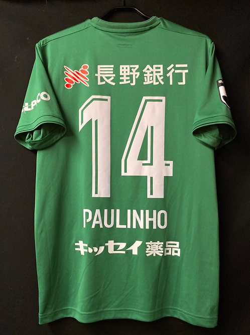 【2019】松本山雅FC(H)/ Condition:A / Size:XO(日本規格)