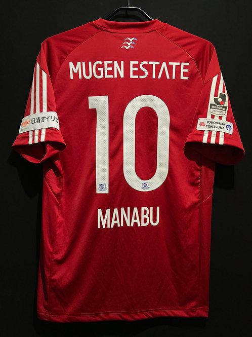 【2017】横浜F・マリノス(CUP/Away)/ Condition:A / Size:XO(日本規格)