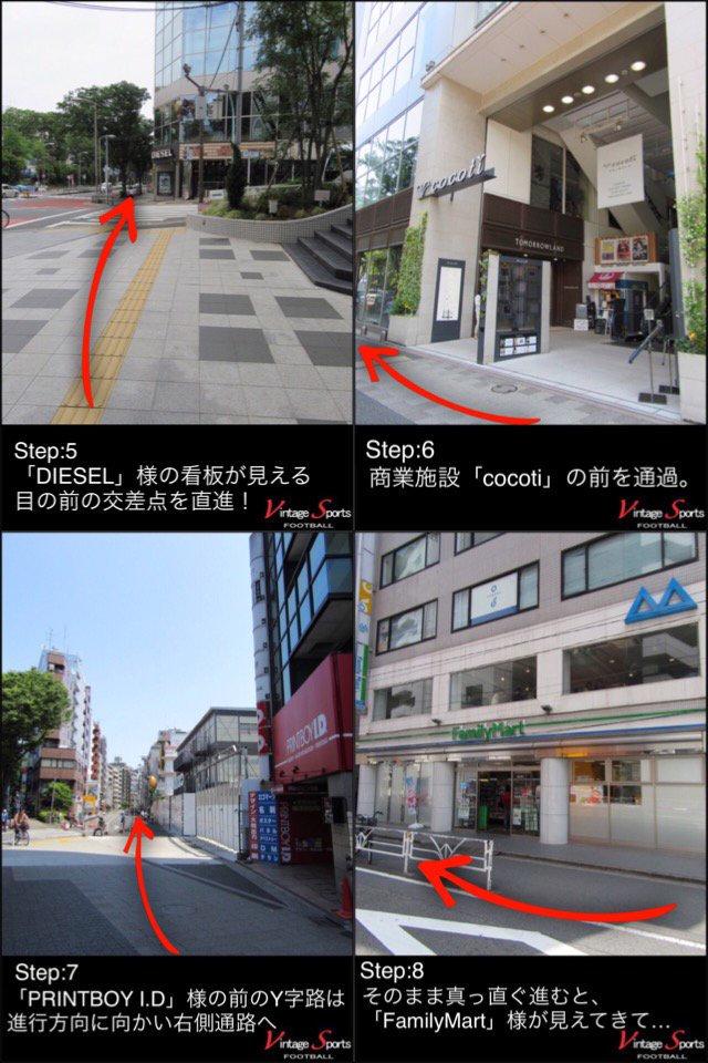 渋谷アクセス2.jpg