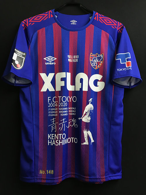 【2020】FC東京(記念)/ Condition:A / Size:M-L(日本規格)