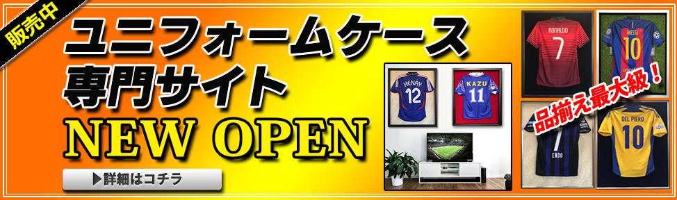 ec_open_top01