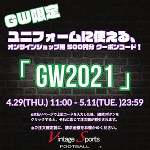 IMG-7545.JPG