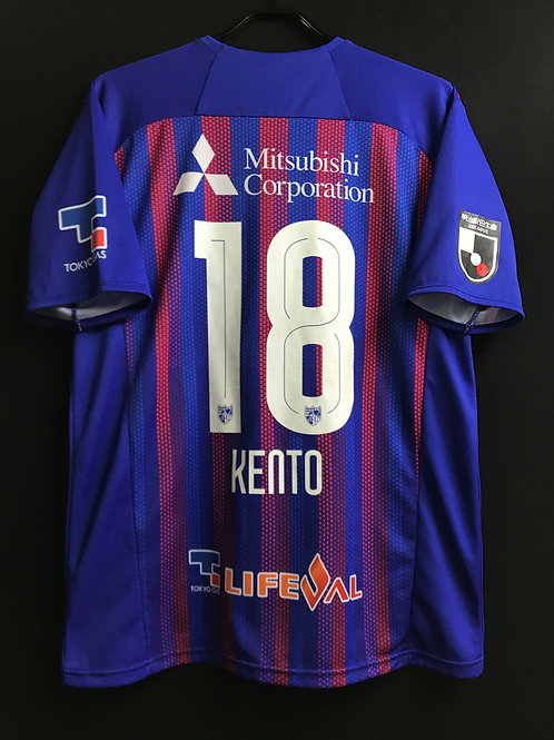 【2020】FC東京(H)/ Condition:A / Size:O-XO(日本規格)