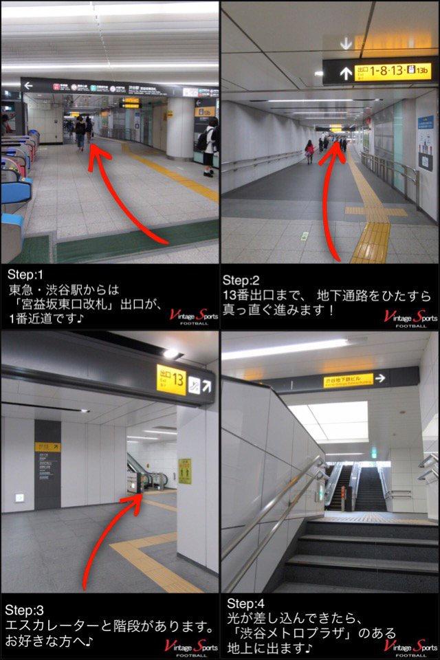 渋谷アクセス1.jpg