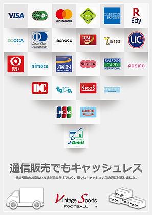 通販CL.jpg