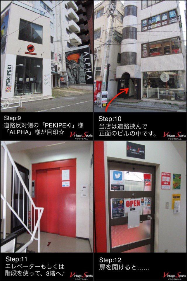 渋谷アクセス3.jpg