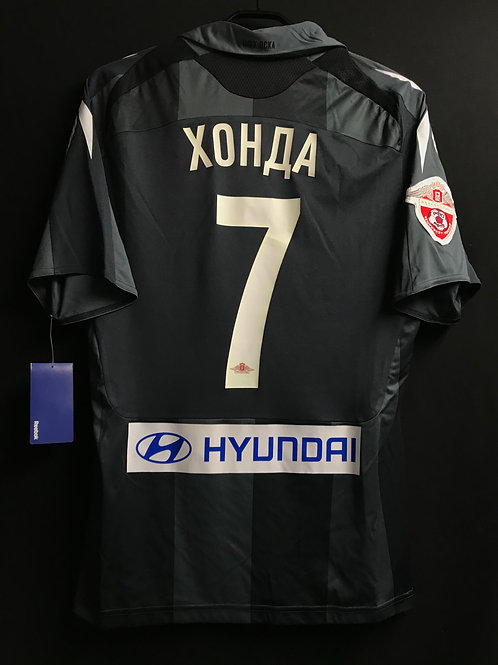【2010/11】/ CSKAモスクワ(3rd) / Condition:New / Size:M