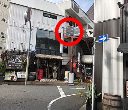 町田店-道案内04.jpg