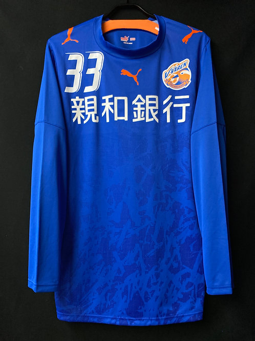 【2007】V・ファーレン長崎(H)/ Condition:A / Size:2XO(日本規格)/ 選手用