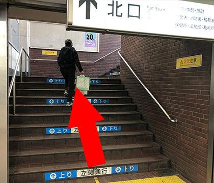 町田店-道案内02.jpg
