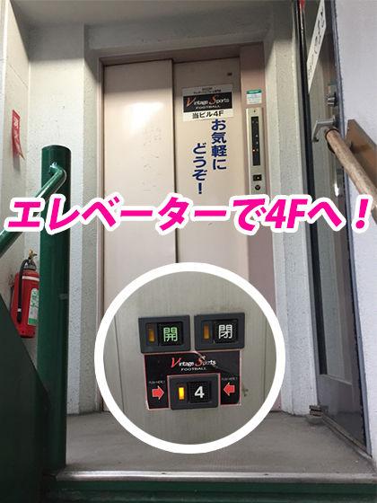 吉祥寺店-道順06.jpg