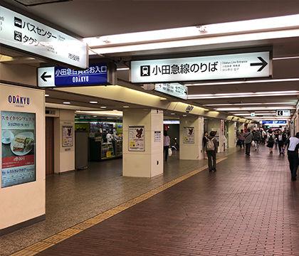 町田店-道案内01.jpg