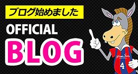 top-blog.jpg