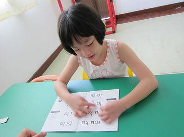 Focus on Literacy.JPG