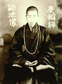 Venerable Hsuan Hua Hong Kong 1953