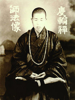 Venerable Hsuan Hua Hong Kong 1953