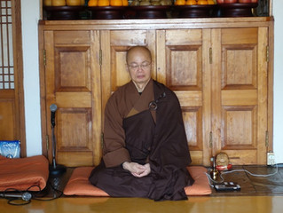 Master YongHua - What is Chan and ChanQi?