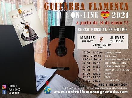 clases guitarra online_2021.jpg