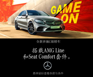 wms_mercedes_ad_chinese