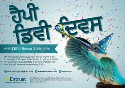 wms_Kuk Punjabi