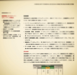 wms_List of translators_edited