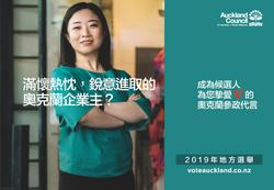 wavemedia_ACO0095 Election Phase