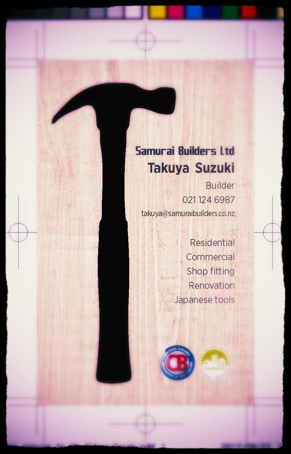 wms_samurai_bc_Mr_Takuro Sasaki_ページ_1_edited