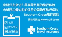 wms_southern cross travel insurance_prin