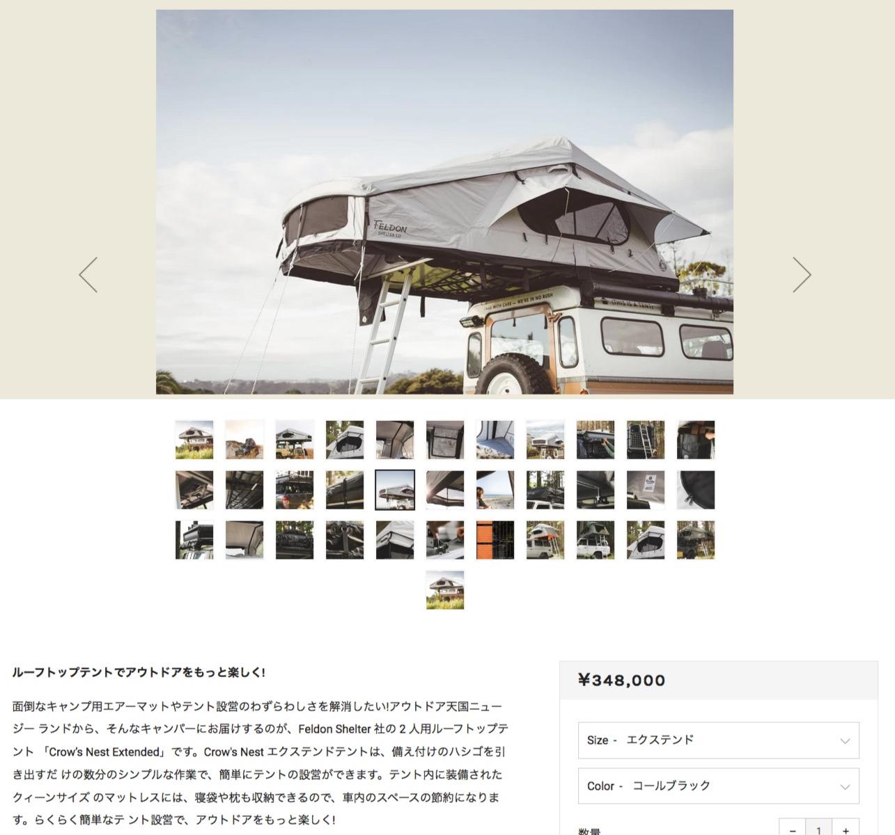 wms_feldon_web_jp_edited