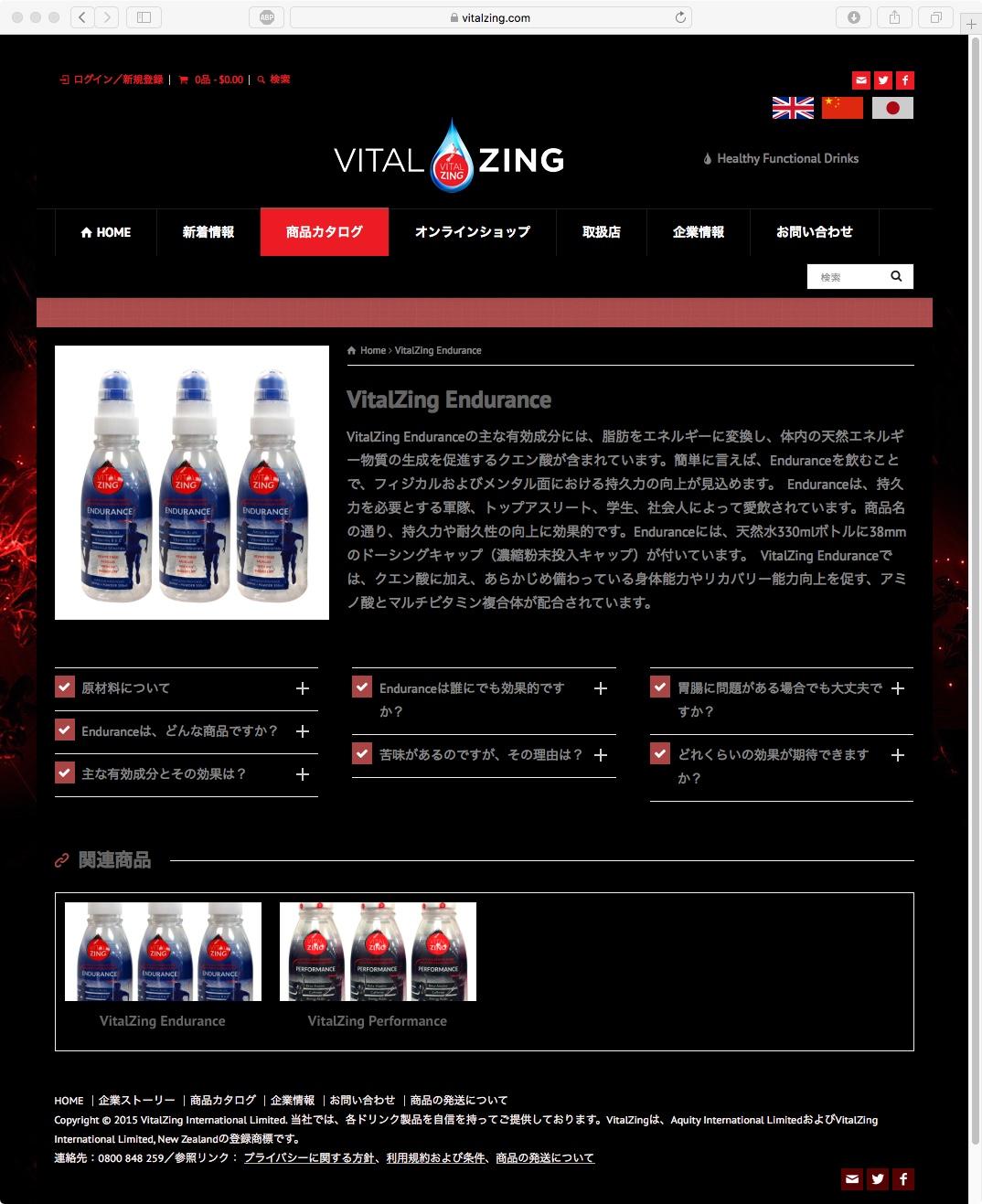 vitalzing_web