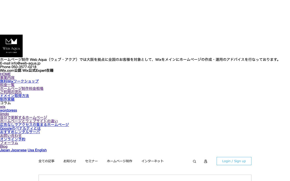 The page that caused the RSS feed error can not be scrolled down. *?_escaped_fragment_=