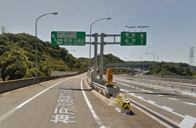 神戸淡路鳴門自動車道