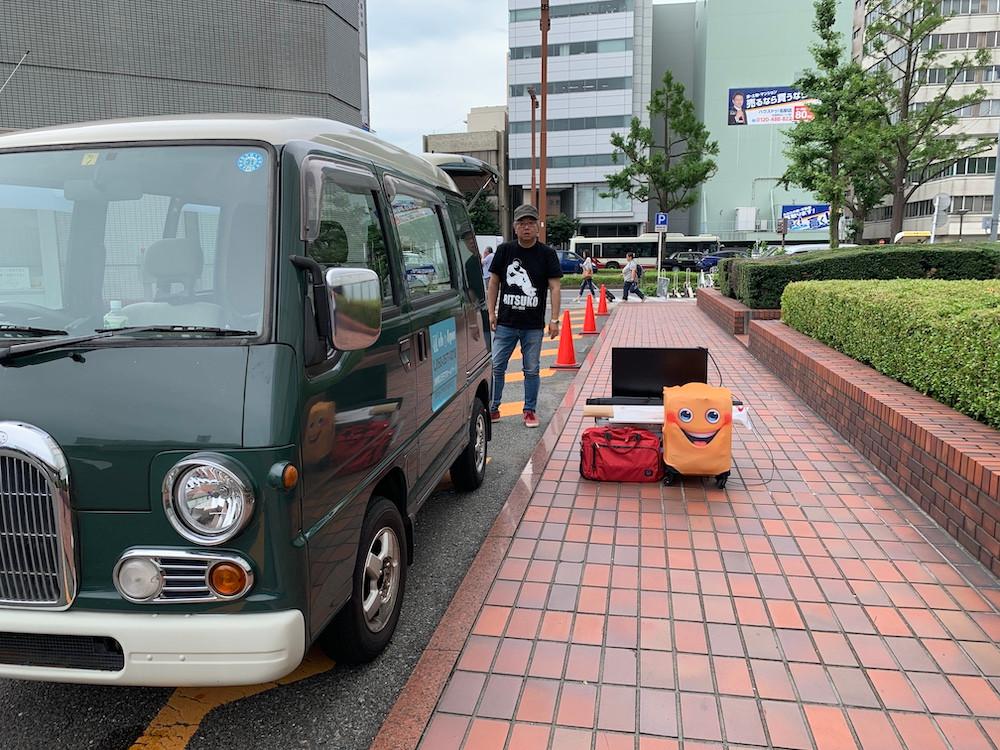 9時頃、名古屋国際センタービルに到着