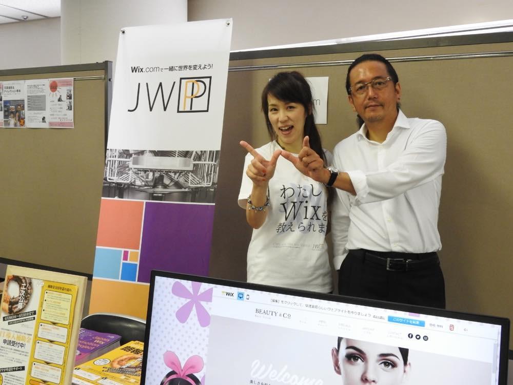 JWPP群馬支部長 エム・クリエイティブルーム 増田幹男さん