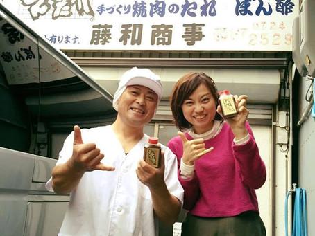 「NHKニュースほっと関西 えきワンほっとタウン」放送されます