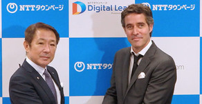 NTTタウンページがWix.comと業務提携!ホームページ作成サービス「NTT タウンページ Digital Lead Powered by Wix」をリリース