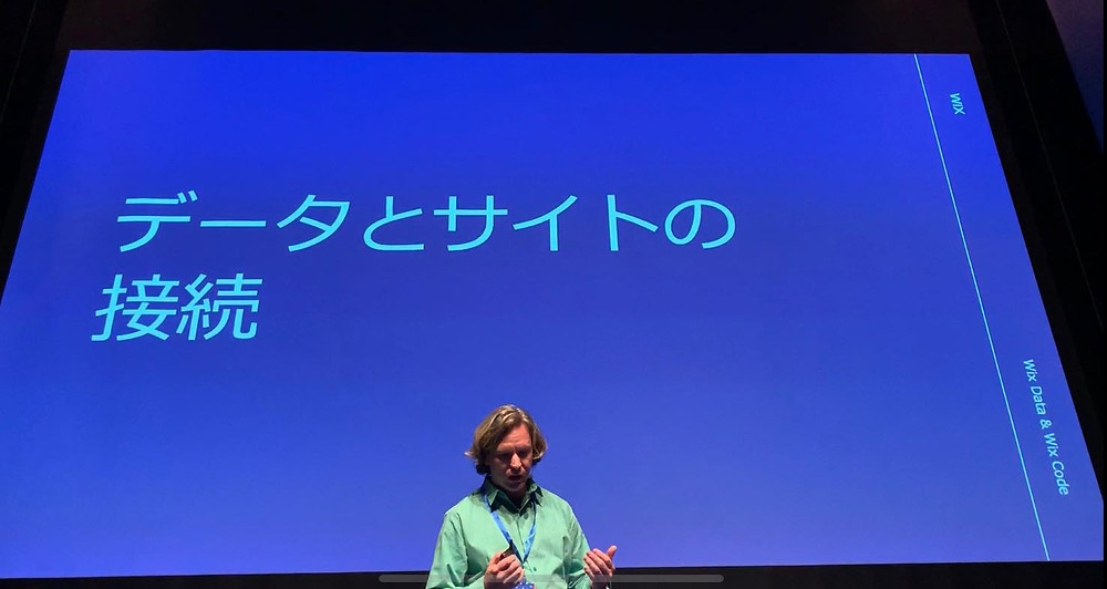 Wix Meetup JAPAN 2019 Wix Data & Corvid レクチャー