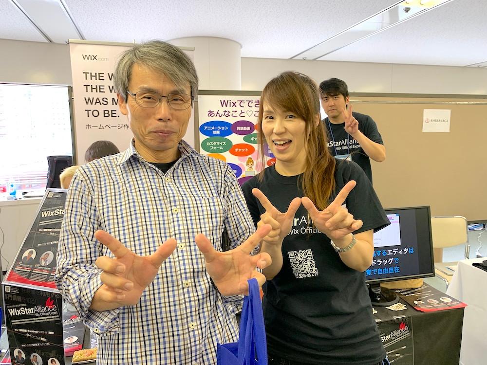 滋賀県より2年連続ご参加くださった山成さんには、新しいあだ名が命名されました…