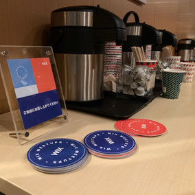 Wix Meetup JAPAN 2019で提供されたスターバックスコーヒー